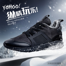 2016 New fashion free shipping winter for men shoes Snow Boots Work Shoes Men's  Outdoor men's winter shoes chaussure homme