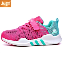 2017 New children canvas shoes girls and boys sport shoes antislip soft bottom kids shoes comfortable