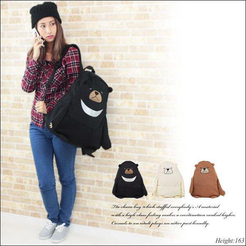 2017 Japanese Sweet Bear Animal Rucksack Women Travel College High School Backpack for Teenage Girls Cartoon