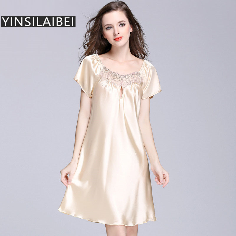 plus size night gowns - Mersn.proforum.co