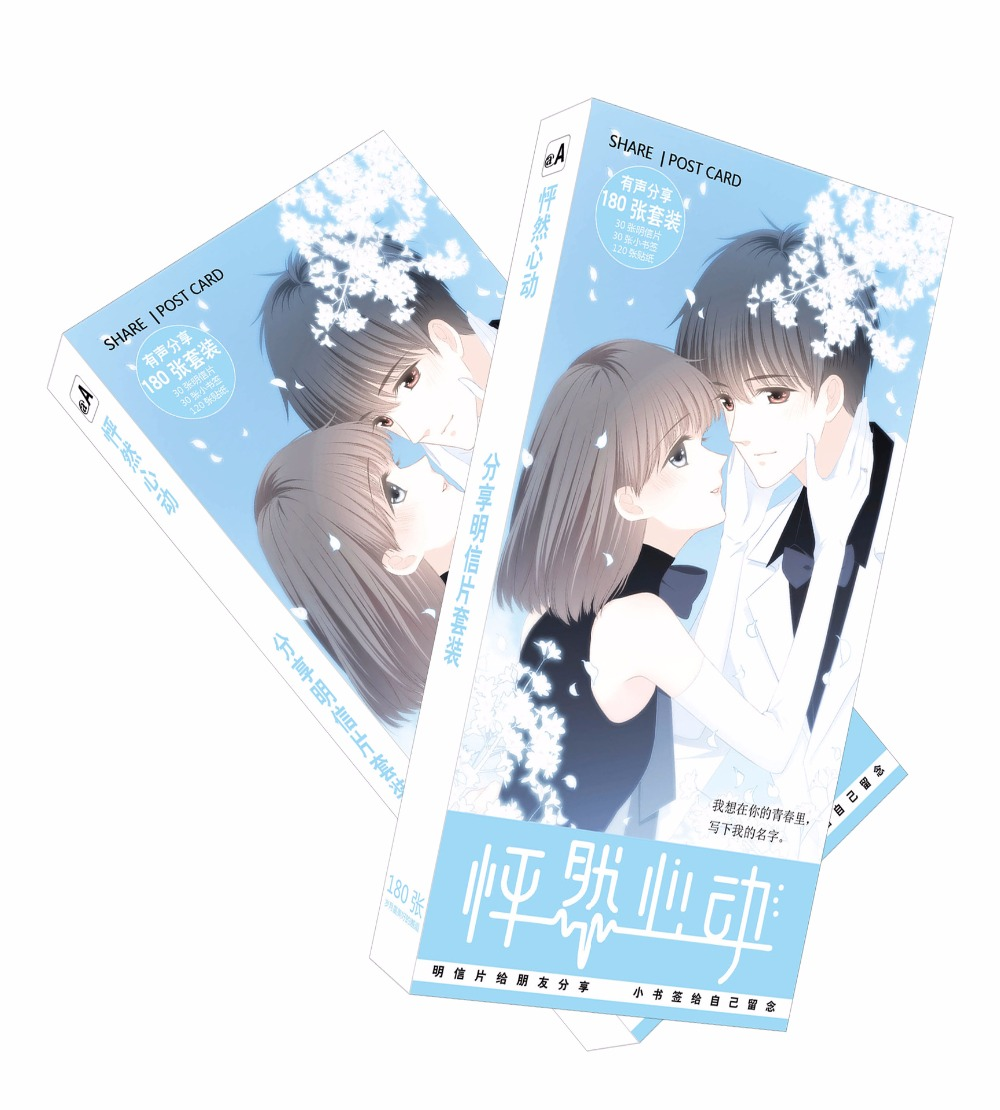 180pcs/Set Chinese Anime Love Never Fails Postcard/Greeting Card/Message Card/Birthday Letter Envelope Gift Card