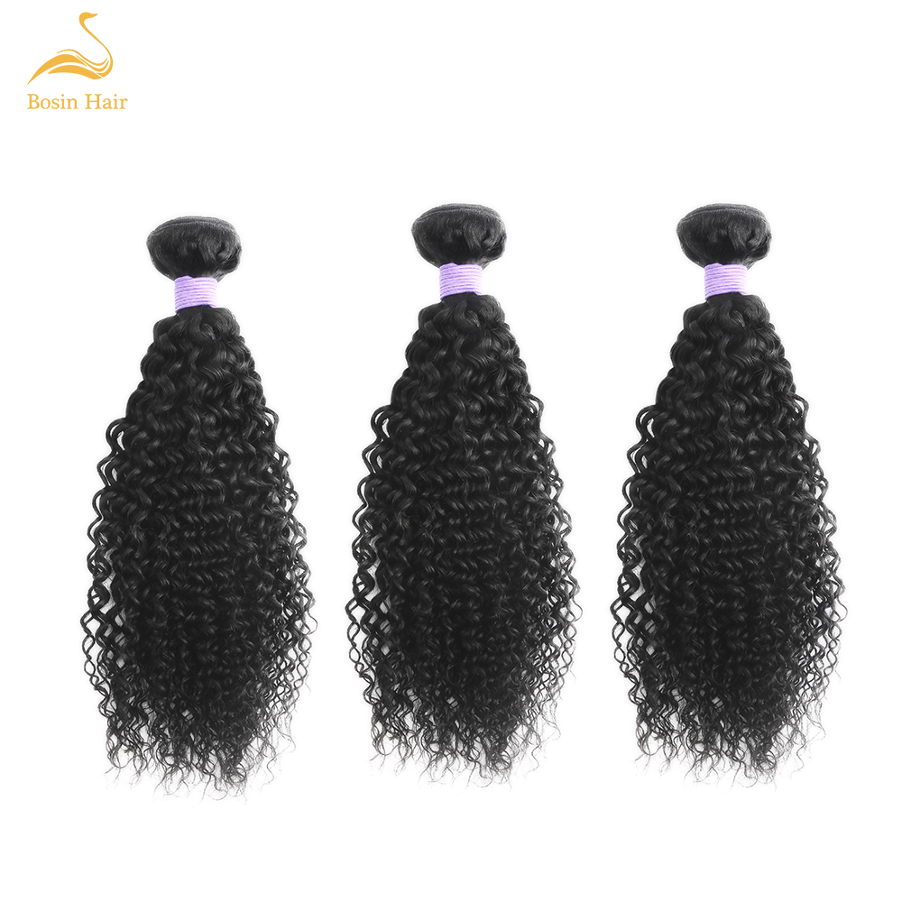 Bosin Hair  Curly 3 Bundles Brazilian Human Hair Bundles  Brazilian  Virgin Hair