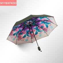 Высокое качество печати двойного назначения три черный зонт складной солнечный сверхлегкий черное покрытие УФ марка зонтик зонтик дождь женщины