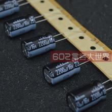 30PCS/50pcs Japan Nichicon electrolytic capacitor 16v2200UF 16V VZ 105 degrees 12*20 FREE SHIPPING цена