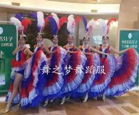2017 New Spanish dance costumes Colorful Samba dance costumes Flamenco Feather headdress