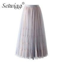 c6ba264f08ed1 Großhandel ivory maxi skirt Gallery - Billig kaufen ivory maxi skirt ...