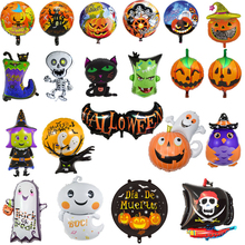 1pc Halloween Pumpkin Ghost Foil Balloons Party Decorations Spider Ballons Bat Globos Supplies