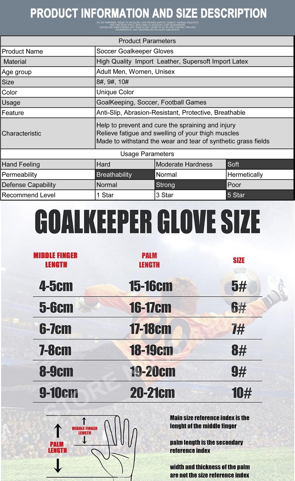 8_Goalie_Gloves_Goalkeeper_gloves