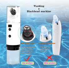 Electric Blackhead Acne Remover With Water Cycle Cleaning