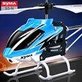 Новое Прибытие Сыма Оригинальные S5-N 3CH Вертолет Quadcopter Дроны 6 Aixs Дистанционного Управления Планера Высоким Доставленных Игрушки Подарок