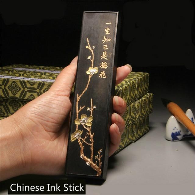 3 piezas de caligrafía china palillos de tinta sólida pintura de artista acuarela y pintura de tela bloque de tinta pintura china piedra palo de tinta