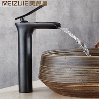 Basin Faucets Black Copper Waterfall Bathroom Sink Faucet Duck Mounted Single Hole High and Low Section Hot Cold Mixer Taps