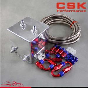 Image 5 - 2 Litre cilalı komple yakıt dalgalanma tankı girdap Pot sistemi W/yağ hortumu + parçaları
