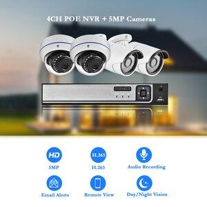 Image 2 - Gadinan 4CH 5MP poe nvr キットセキュリティカメラシステム 5.0MP ir 屋内屋外 cctv ドーム poe ip カメラ P2P ビデオ監視セット