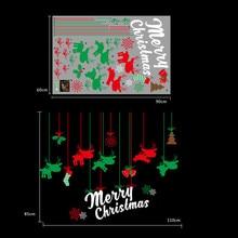 Christmas Elk Removable Furniture Vinyl Window Wall Sticker Decoration stencils for walls baby kids room door sticker