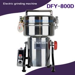 Home Use 800g Electric Herb Medicine Grinding Machine Automatic Crusher Pepper Herbal Medicine Grind Machine 1800W DFY-800D