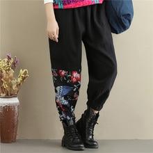 LZJN 2018 Spring Harem Pants Women Long Trousers Stylish High Waist Hip  Pants Flower Patchwork Elastic Bottom Bootcut MF-54 80c5be158b38
