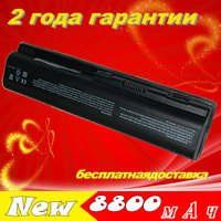 JIGU 12Cells NEW Laptop battery For Pavilion dv4 dv5 dv6 dv4 1000 dv4 1300 dv4 1400 dv4 1500 dv4 2100 dv4 2000 dv5 1200 dv6 1400