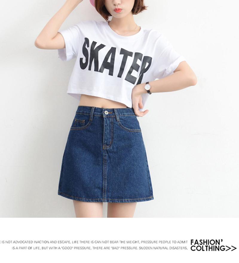 Lucyever Fashion Korean Summer Women Denim Skirt High Waist Black Mini Skirts Package Hip Blue Jeans Harajuku Plus Size Cotton 20