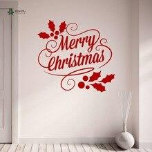 YOYOYU Wall Decal Living Room Sticker Hallway Merry Christmas and Holly Vinyl Art Decoration YO135