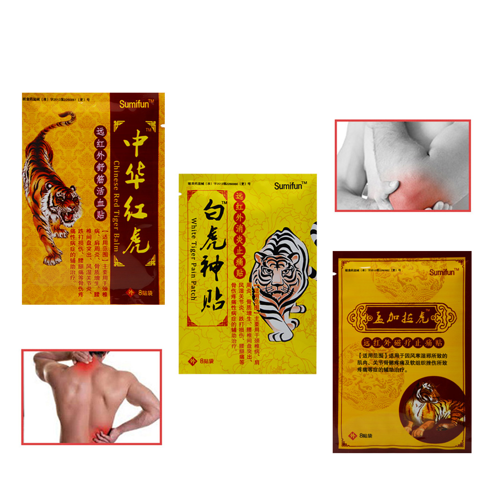 72pcs Pain Relief Plaster Tiger Balm Chinese Medical Patch Arthritis Relief Medical Neck Muscle Massager Orthopedic PlasterD0957