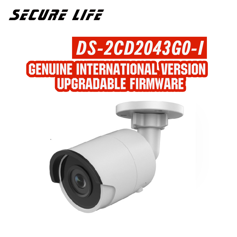 In stock Hikvision DS-2CD2043G0-I English version 4MP IR bullet Network IP CCTV Camera POE 30m IR H.265+ IK10 security camera