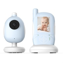2.4 inch baby monitors baby monitor IR Night vision Lullabies Temperature Monitor Intercom Feeding Alarm pocket fetal doppler