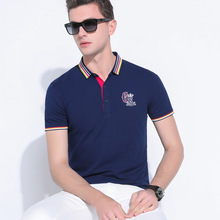 2017 Real Preppy Style Striped New Polo Shirt Men Short Sleeve Cotton Mens Turn-down Collar Polos Shirts Homme Brand Clothing