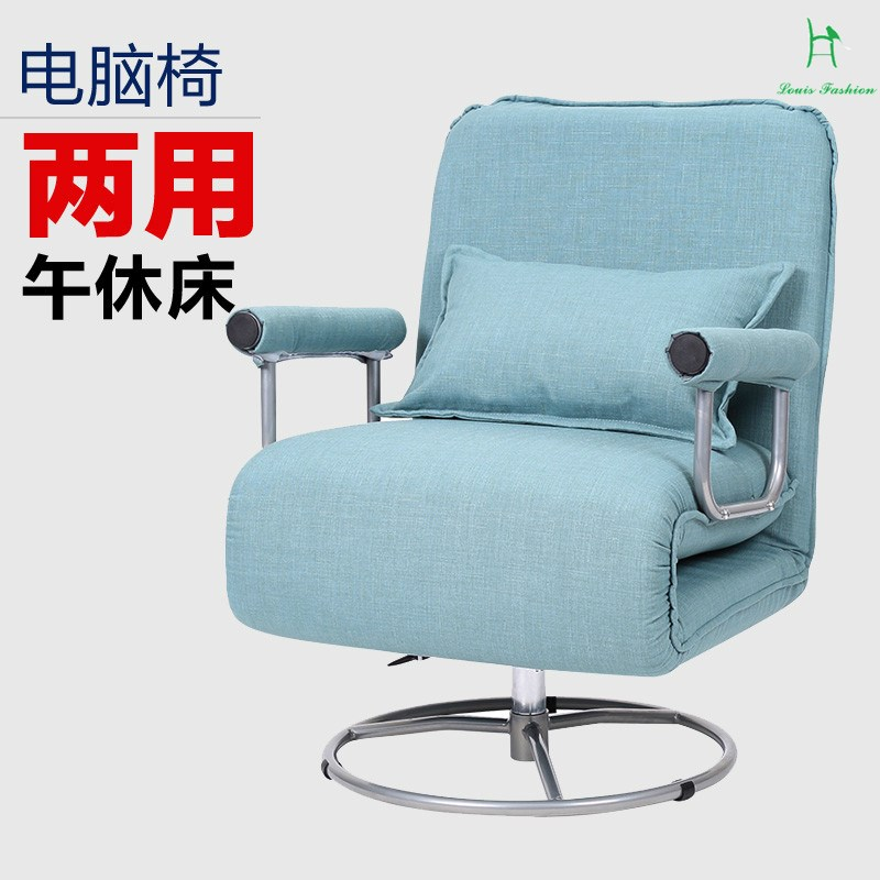 Folding Bed Single Office Couch Nap Chair Simple Sofa In Sofas From Furniture On Aliexpress Alibaba Group