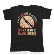 Mens / Ladies Unisex T-shirt My Brain Is Playing Clarinet Music Instrument