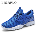 High Quality  Men Shoes Causal Fly Weave Fashion Flat Women Shoes Men Trainers Breathable Light Soft Men Flats