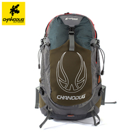 Chanodog Summer Outdoor Hiking Mountaining Bag 33L Large Capacity Waterproof Camping Backpack With Rainproof Cover