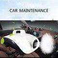 220 В автомобильный распылитель дезинфицирующий аппарат распылитель бактерий внутренний автомобильный дезодорант стерилизует формальдеги...