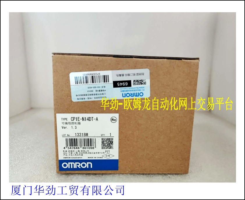New Spot Of Original Product Of CP1E-N14DT-A   Programmable Controlle