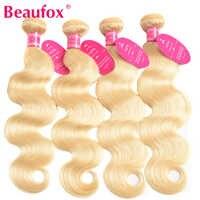Beaufox 1/3/4 613 ブロンドヘアエクステンションブラジル髪織り実体波 100% レミー人間の髪 613 髪バンドル