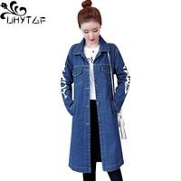 UHYTGF 5XL plus size jackets female fashion spring autumn denim windbreaker jacket Korean loose casual women's jeans jacket 130