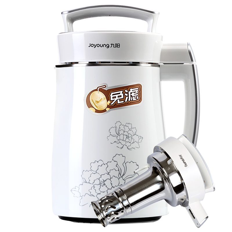 220V Household Electric Soybean Milk Machine Filter-free Cooking Soya-bean Milk Maker Multifunctional Electric Juicer Automatic цена и фото