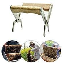 Деревянная ручка из нержавеющей стали улей рамка ручка держатель подъемный захват инструмент пчеловодства