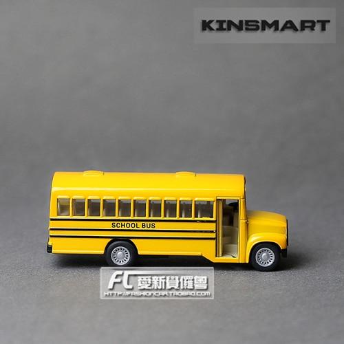 Bulk soft world bus school bus WARRIOR alloy car model toys