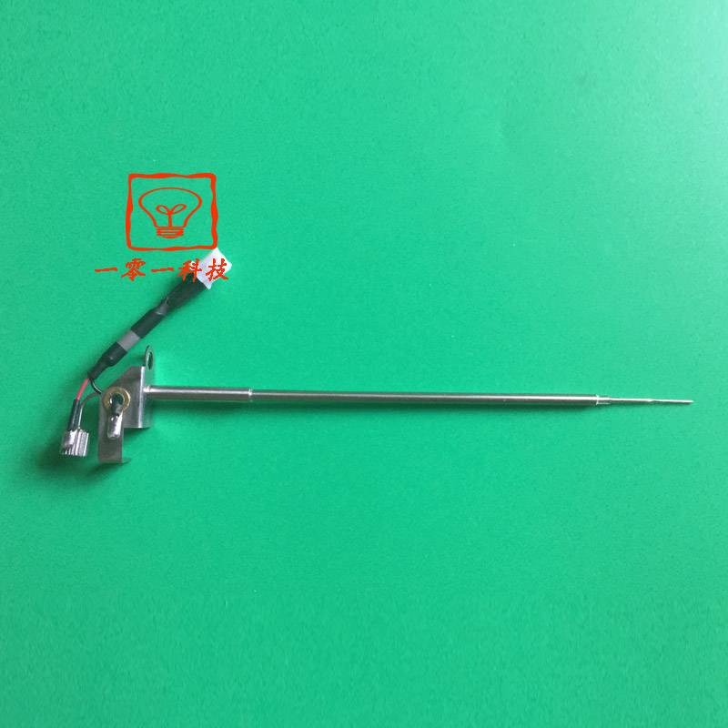 For Mindray(original) Sample Probe, Chemistry Analyzer BS200,BS230,BS300,BS320,BS380 NewFor Mindray(original) Sample Probe, Chemistry Analyzer BS200,BS230,BS300,BS320,BS380 New