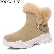 Platform Buckle Snow Boots Women Winter Short Ladies Flat With A279 Warm Shoes Woman Black Apricot Ankle