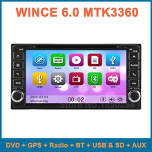 Car DVD Player Radio for Toyota Universal Camry Corolla Prado RAV4 Yaris Vios Hilux Land Cruiser 4500 100 Limo Vits with GPS BT