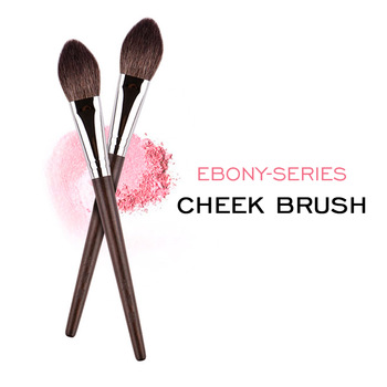 MyDestiny Ebony-Series Cheek Brush - Tapered Precision Powder/Blush Face Brush 1