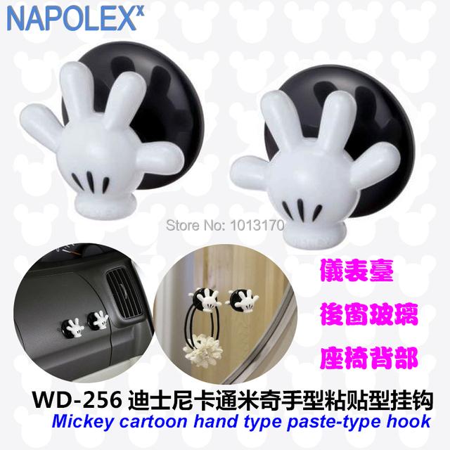 Acessórios Mickey mouse dos desenhos animados carro gancho carro de mão colar WD-256