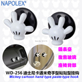 Car accessories Mickey mouse cartoon car hook-hand magic paste type WD-256 free shipping