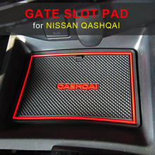 Gate slot pad For NISSAN QASHQAI 2016 2017 Interior Door Pad/Cup Non-slip mats red white 2008-2013 2014 2015
