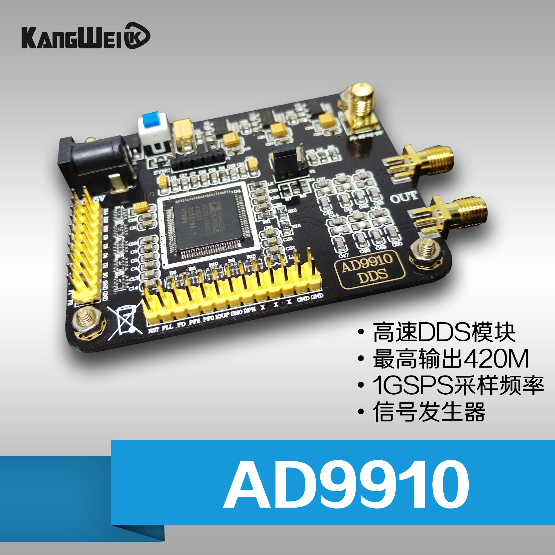 AD9910 high speed DDS module output up to 420M 1G sampling frequency signal generator development board sk150gd066t 150a600v 6 unit frequency conversion high speed module