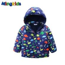 UmkaUmka Warm Winter Jacket for Boy Water-repellent Windproof Fleece Lining Outdoor Dinosaur Baby Thick Puff Parka Autumn