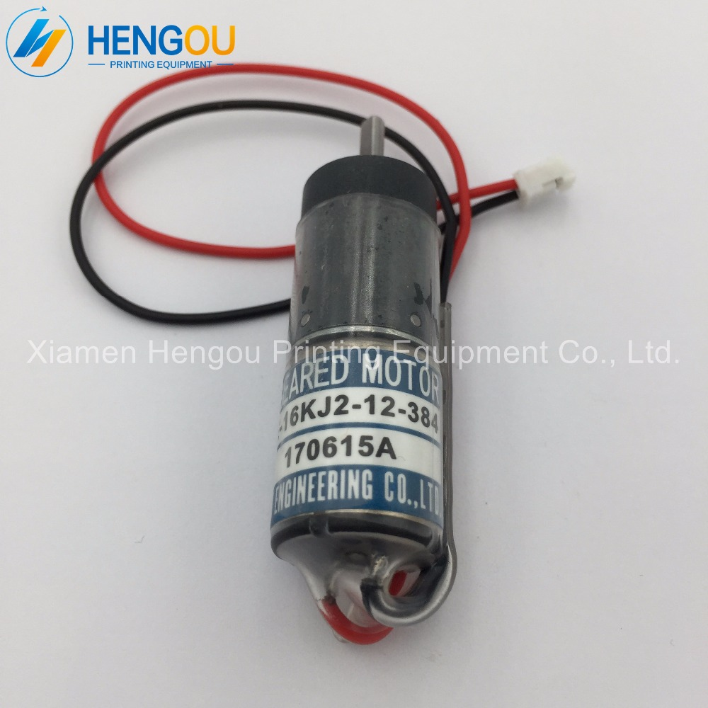 10 Pieces DHL Free Shipping Ryobi ink key motors Offset printing part TE16KJ2-12-384 Ryobi ink key motor with electric wire
