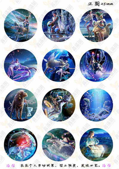 (12 pieces/lot) 25mm round cabochons mix zodiac/angel/cartoon sign image transparent glass cabochon jewelry findings xl2585